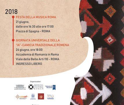 """Orchestra Națională """"Valahia"""" în concert la Roma"""