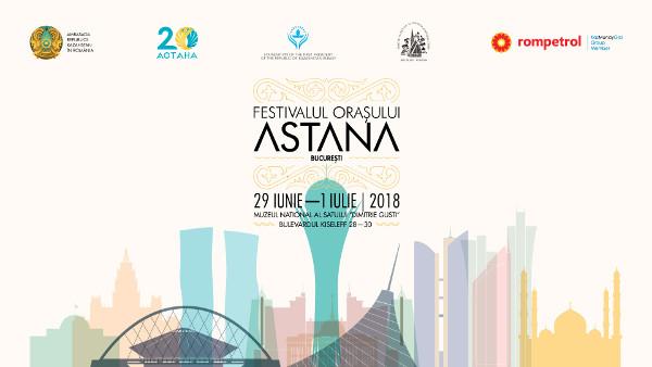 """Festivalul Orașului Astana găzduit de Muzeul Național al Satului """"Dimitrie Gusti"""""""
