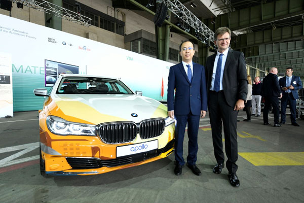 MoU BMW Group, Baidu, Apollo