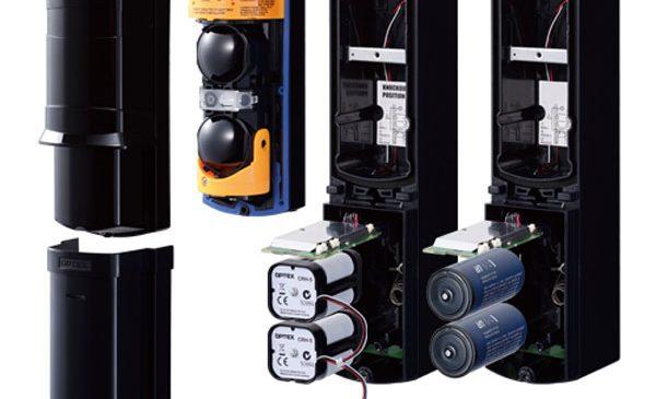 OPTEX SL-200TNR – protejarea facilă a căilor de acces