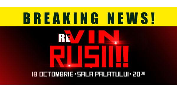 Red Guard Choir, ReVin Rușii