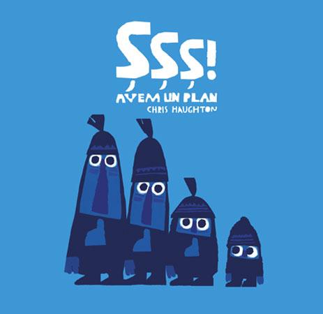 Sss Avem un plan