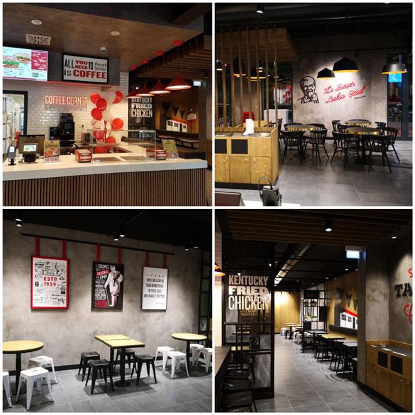 KFC Padova