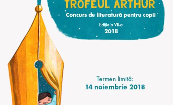 Editura Arthur prezintă: Trofeul Arthur. Concurs de literatură pentru copii