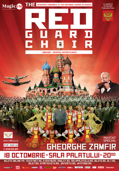 poster The Red Guard Choir 2018