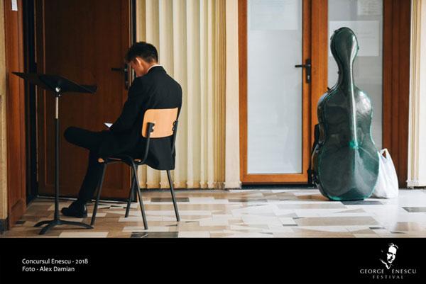 Concursul Enescu 2018, Violoncel, etapa 1