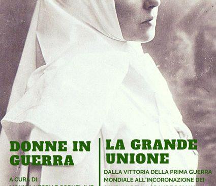 Expoziții foto-documentare dedicate Centenarului Primului Război Mondial și Centenarului Marii Uniri prezentate la Accademia Di Romania in Roma