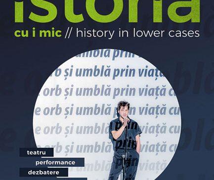 Platforma Internațională de Teatru București # 5: istoria cu i mic (11 – 14 octombrie 2018)