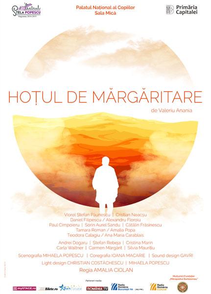 poster Hotul de margaritare 2018-2019