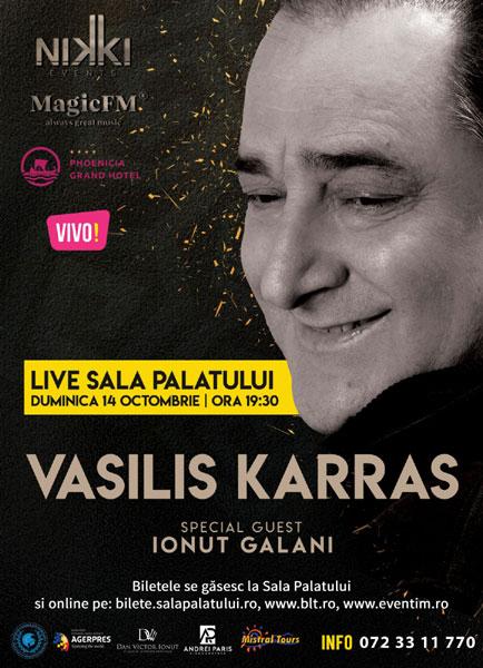 poster Vasilis Karras