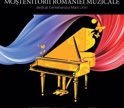 """Radio România Muzical prezintă Festivalul de pian """"Moștenitorii României muzicale"""""""