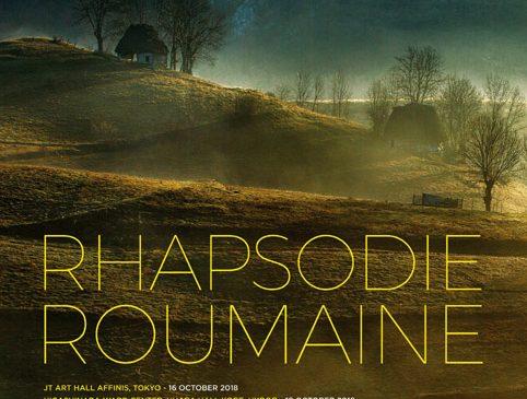 "Turneul ""Rhapsodie Roumaine"" în Japonia și România"