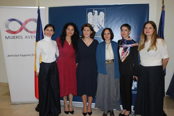 Leadership-ul feminin din România