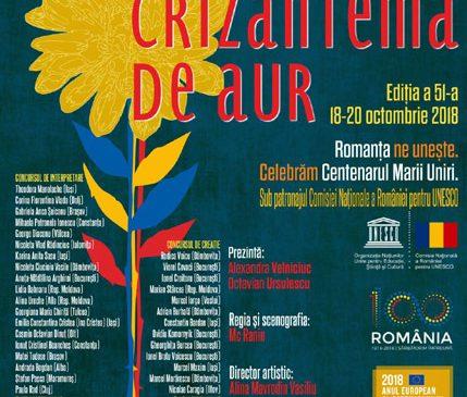 """TVR 3 transmite în direct Festivalul """"Crizantema de aur"""" – ediţia 2018"""