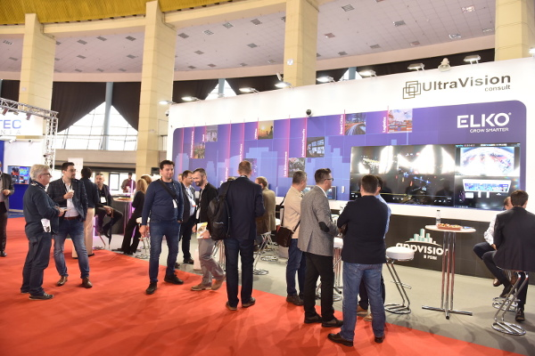UltraVision și Axis Communications la Romanian Security Fair 2018