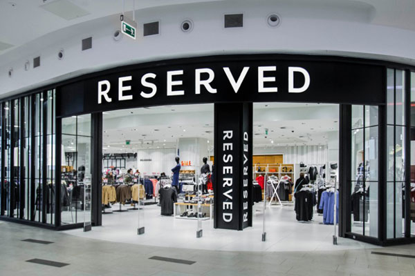 magazin Reserved Craiova