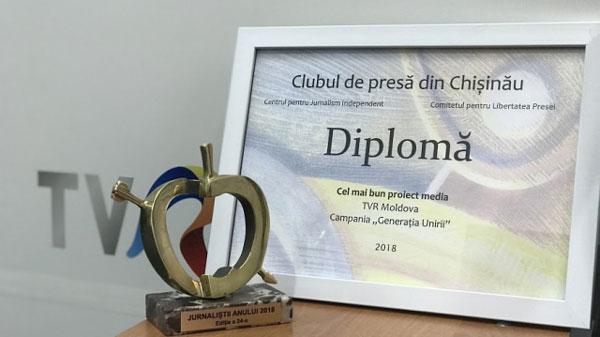 TVR Moldova, premiat la Gala Clubului de Presă din Chișinău