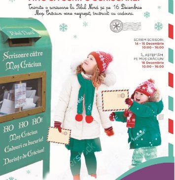 Scrie-i lui Moș Crăciun și Moșul îți aduce cadoul în Centrele Comerciale Auchan din București