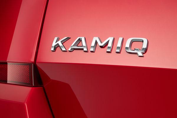 Skoda Kamiq, New SUV