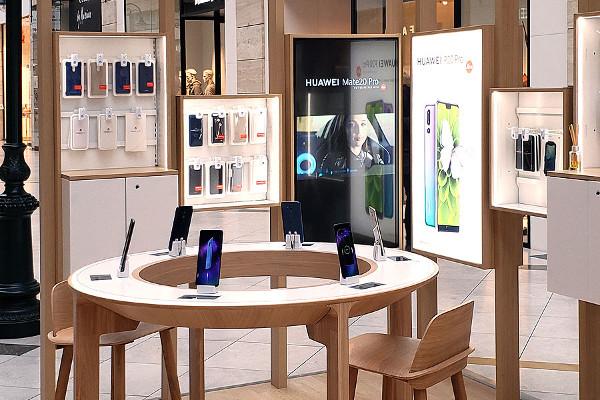 Huawei Experience Shop