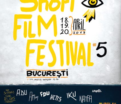 SEECS Short Film Fest