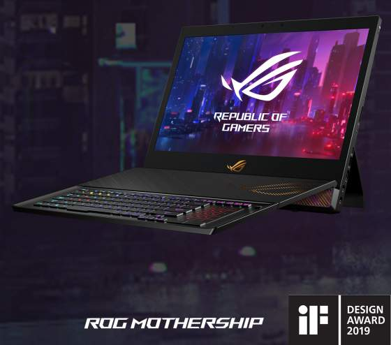 rog design award