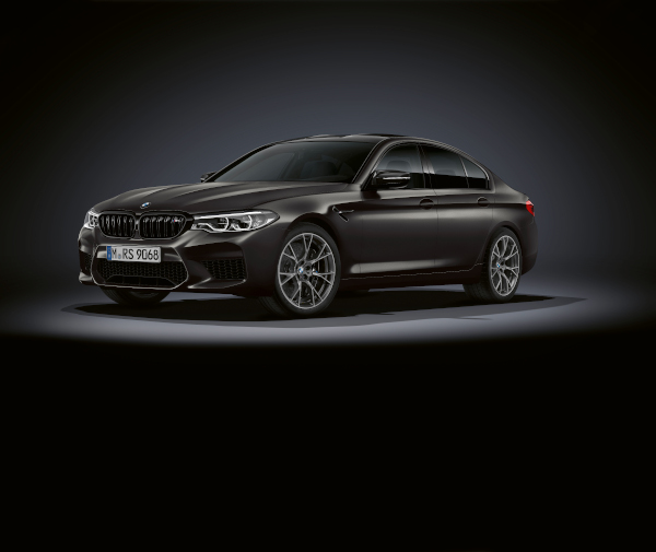 The new BMW M5 Edition 35 years