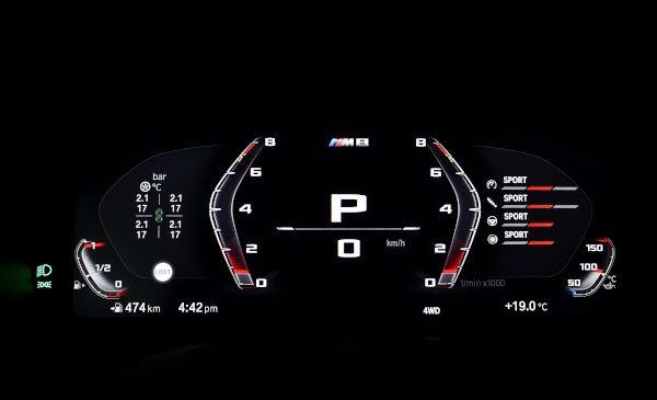 Performanţe fără egal şi experienţă personalizată a condusului: BMW M GmbH dezvoltă un nou sistem de afişaj şi control pentru automobilele sport de înaltă performanţă