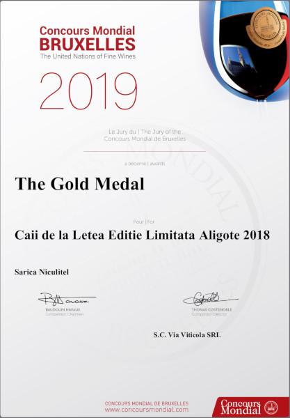 diploma Caii de la Letea e.l., Aligote
