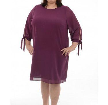 Care sunt rochiile care avantajeaza femeile cu masuri plus size?