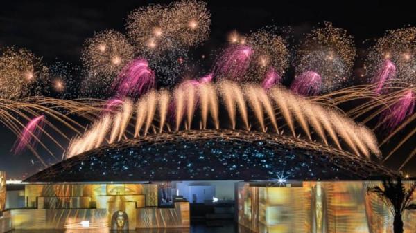 Focuri de artificii marca Groupe F