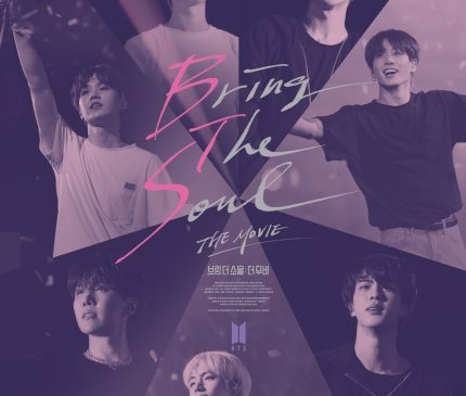 Bring the Soul: The Movie, documentarul muzical al trupei BTS, ajunge de pe 7 august la Cine Globe Botoșani