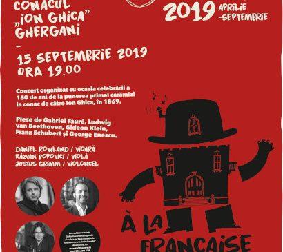 """Final de SoNoRo Conac """"À la française"""""""