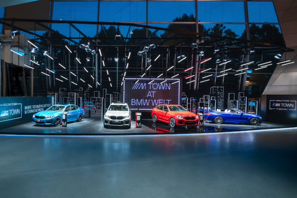 M Town at BMW Welt