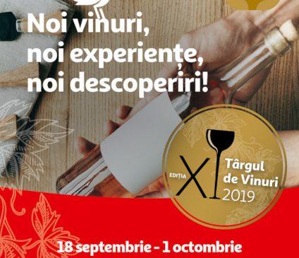 Auchan a deschis astăzi porțile Târgului de Vinuri 2019 și a lansat, în premieră, un sistem de certificare a vinurilor în cooperare cu Vinul.ro300 de vinuri atent selecționate de Auchan și 43 de crame românești partenere