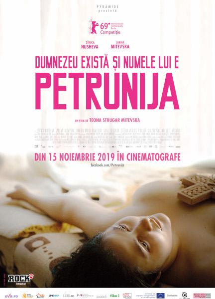 poster Petrunija