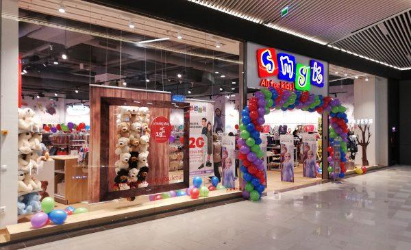 SMYK All for Kids România se extinde cu un al doilea magazin la Sibiu