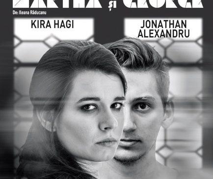 Spectacolul Martha și George va avea premiera pe 26 noiembrie, la Teatrul Nottara