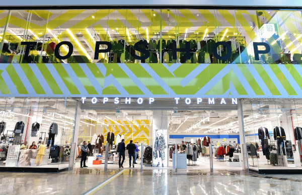 TOPSHOP TOPMAN Baneasa Shopping City