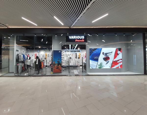 Various brands, Promenada Mall Sibiu