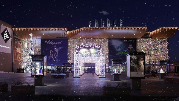 Baneasa Shopping City All in the Name of Christmas 2