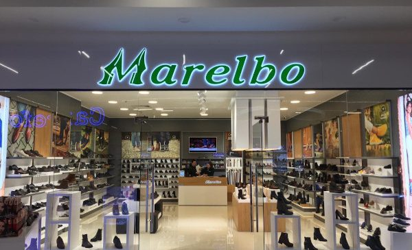 Un nou magazin Marelbo, în cartierul bucureștean Colentina