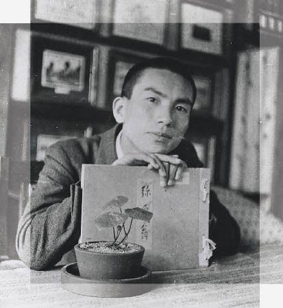 Niimi Nankichi