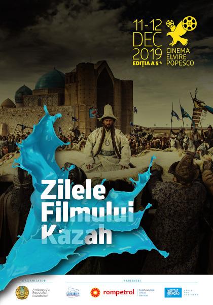 Poster Zilele Filmului Kazah RO