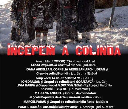Crăciunul la Sala Radio: Crăciunul tradițional din satul românesc, alături de colindele cântate de Corul Academic Radio
