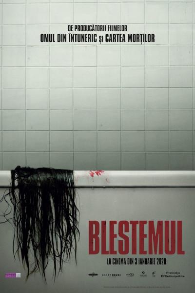 poster Blestemul