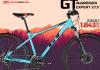 Ce trebuie sa stii pentru a putea achizitiona o bicicleta MTB?