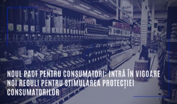 Noile avantaje pentru consumatori