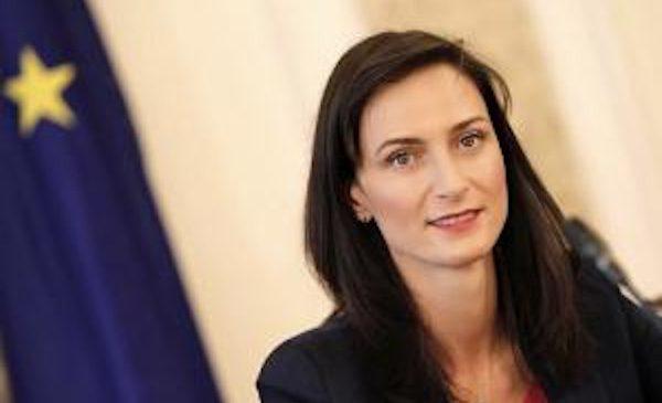Comisarul european Mariya Gabriel vizitează România