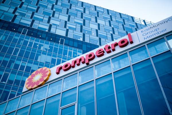 Rompetrol - KMG International
